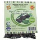 schwarze Oliven 650g Vakkum 1